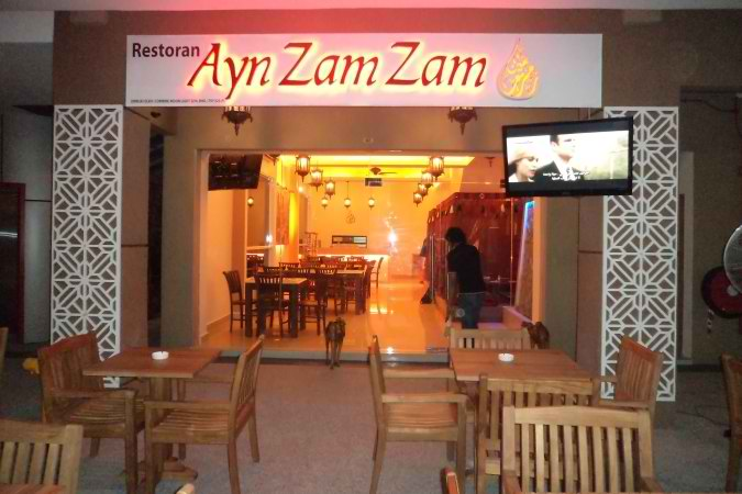 Ayn Zam Zam Restaurant Furniture