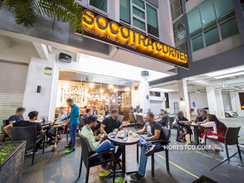 restaurants furniture Socotra Corner