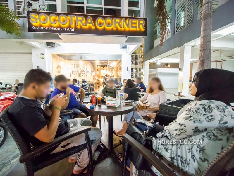 restaurants furniture Socotra Corner