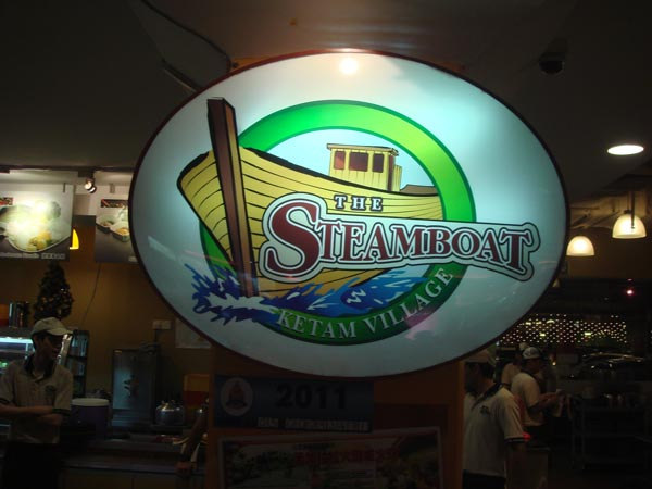 restaurants furniture The Steamboat Ketam Village